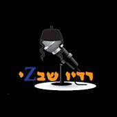 Radio Shabazi- Yemeni heritage