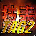 Tekken Tag 2 Move List Pro