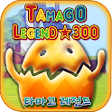 Tama e Legends 300 icon