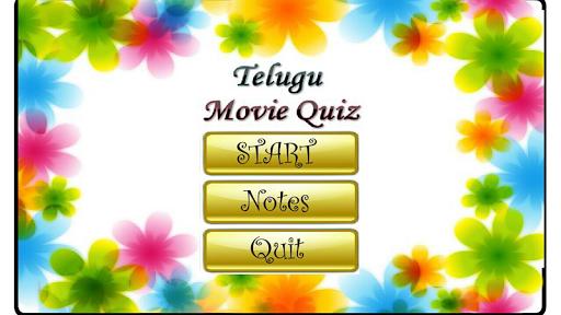 Tollywood Quiz