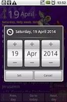 Screenshot of Orthodox Calendar