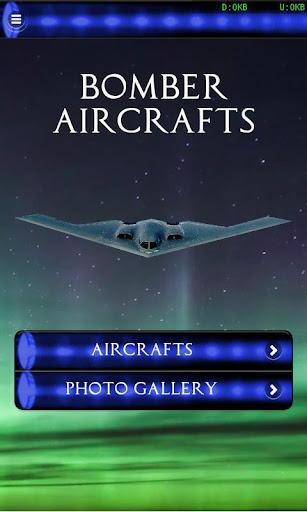 ✈ベスト爆撃機航空機