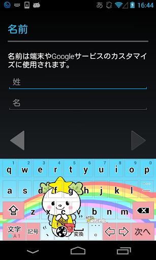 たかたのゆめちゃん キーボードイメージ