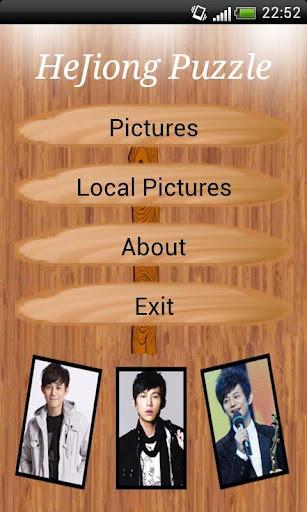 HeJiong Puzzle