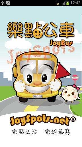JoyBus 樂點公車