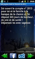 Screenshot of Noël SMS