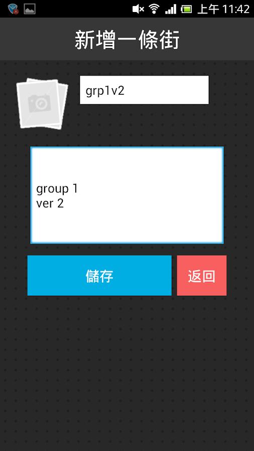 hktaxi 司機 版 ios