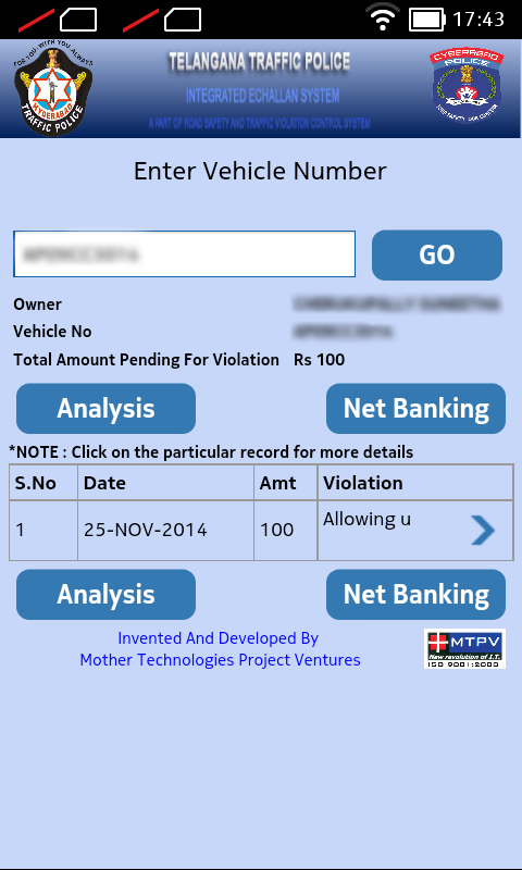 Telangana E-Challan Mobile App- screenshot
