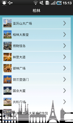 Download 功夫K線-台股for Android - Appszoom