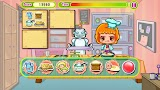 Lemon Bakery Apk Download Free for PC, smart TV