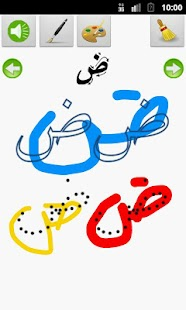 Arabic Alphabet - Write - screenshot thumbnail