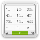 exDialer NXT Light theme