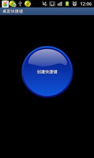請教各位C兄,華碩AC87U點樣SET先可以遠程開機,即係Wake-on-Wan - 網絡寬頻 - 電腦領域 HKEPC Hardware - 全港 No.1 PC討論 ...
