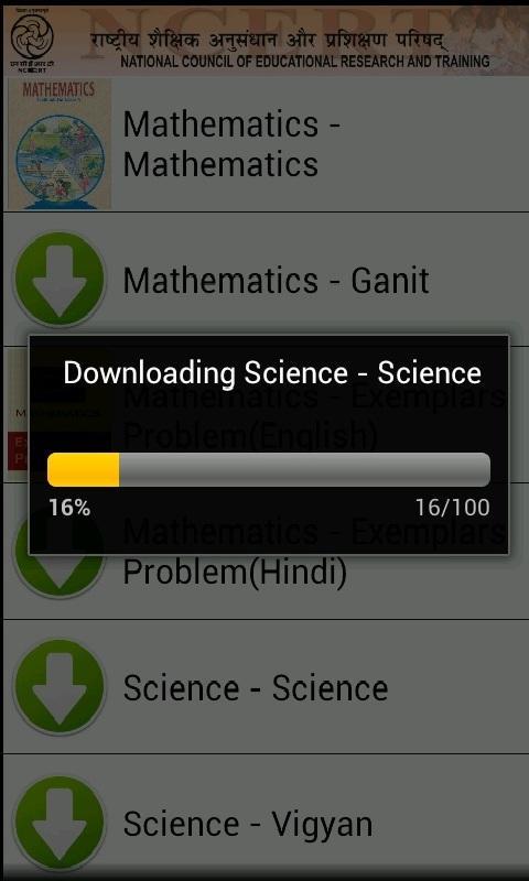Ncert Textbooks - screenshot