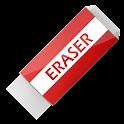 History Eraser Pro