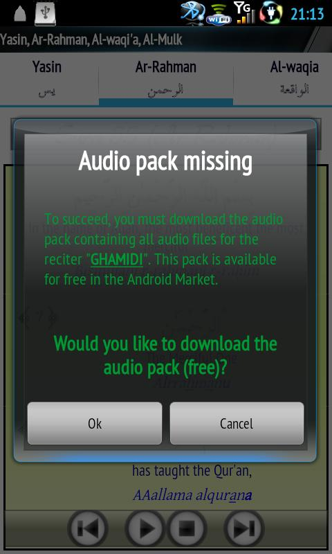 Audio Pack (Abdul Basit) - screenshot