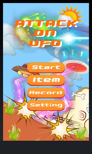 ATTACK ON UFO