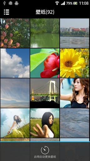 玩免費工具APP|下載天天相册 - 最好用的图库(基于exif的相册整理) app不用錢|硬是要APP