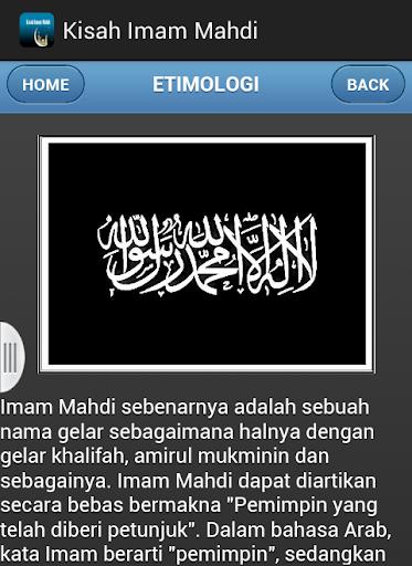 玩免費書籍APP|下載Kisah Imam Mahdi app不用錢|硬是要APP