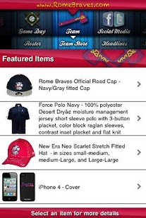 Rome Braves - screenshot thumbnail