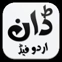 Dawn Urdu Feed icon