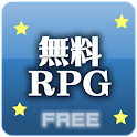 無料RPG★Android無料RPGゲーム通信 logo