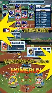 【免費體育競技App】全民打棒球2014-APP點子