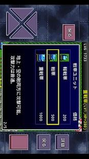成金大防衛- screenshot thumbnail
