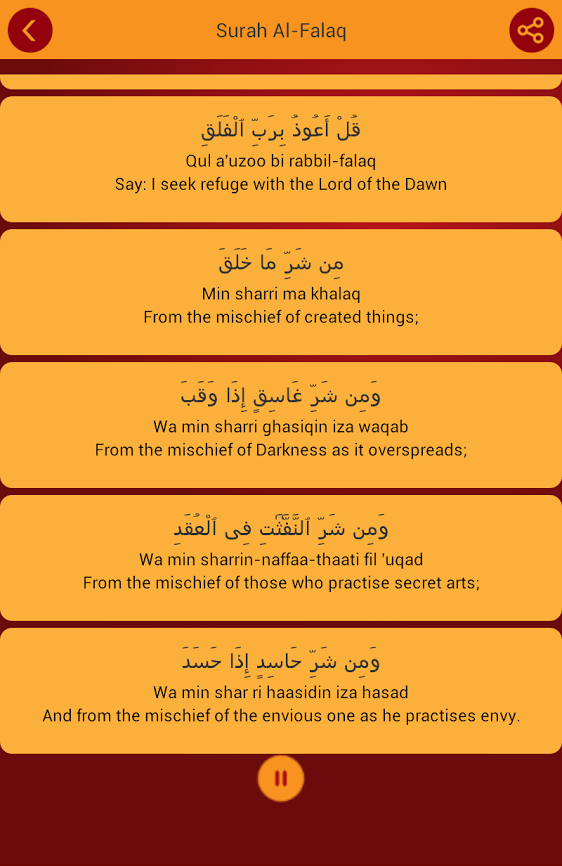 45 MEANING OF RECITING SURAH NAAS IN DREAM