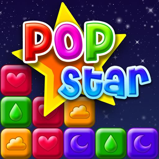 星星消除 休閒 App LOGO-硬是要APP