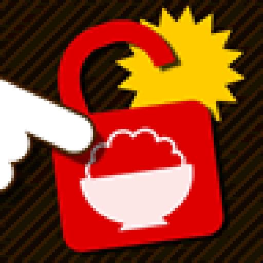飲食店で働く人のためスマホ画面アプリ 個人化 App LOGO-APP開箱王
