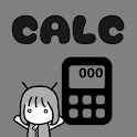 SIMPLE CALCULATOR droid-chan icon