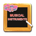 Musical Instruments - UKG Kids