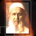 كتاب حوار مع الشيخ الألباني icon