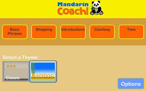 Mandarin Coach