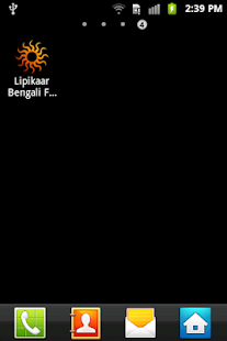 Lipikaar Bengali Typing Trial - screenshot thumbnail