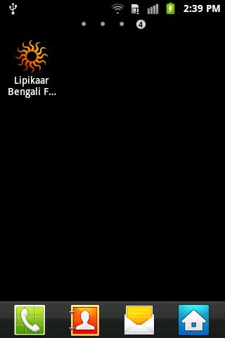 Lipikaar Bengali Typing Trial - screenshot