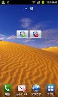 Screenshot of シンプルVPN Pro