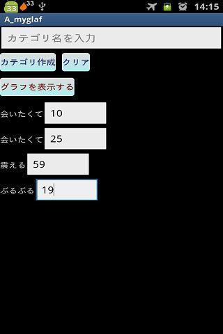 My graph- screenshot