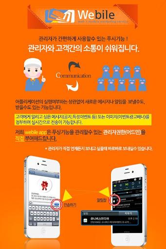 스타공인중개사 서현동아파트전세 서현동아파트월세