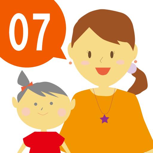 教育の親子でみがく会話力 No.07 電話をしよう LOGO-記事Game