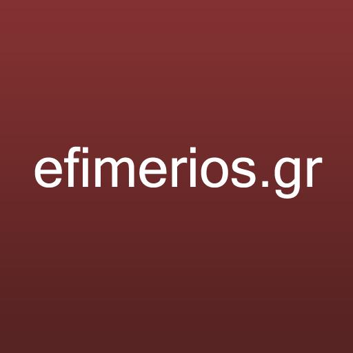 efimerios.gr LOGO-APP點子
