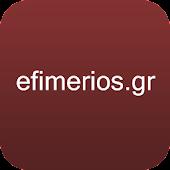 efimerios.gr