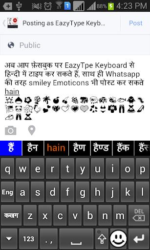 EazyType Hindi Keyboard
