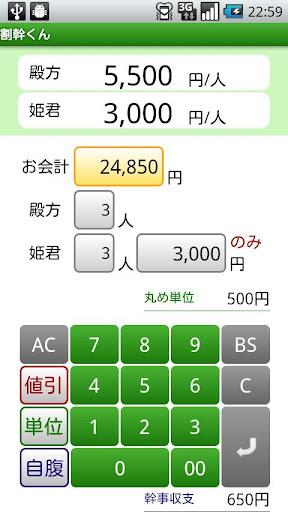 iTunes Card 割引販売速報 (@itc_check) | Twitter