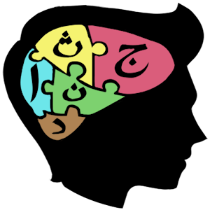 Alif Ba Ta Memory 教育 App LOGO-APP試玩