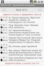 Re: Pravoslavni kalendar