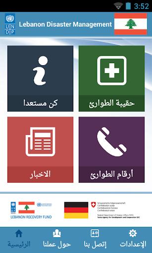 Lebanon Disaster Management