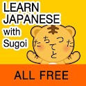 JAPANESE LEARN STUDY ALL FREE