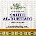 Hadith Sahih Bukhari - English